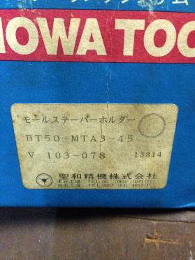 wataya-191209-0003